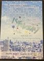 第7回本公演「バーチャルエイジ」DVD