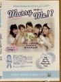 第6回本公演「Marry Me!?」