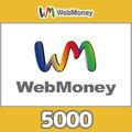 WebMoneyコード(5000円)