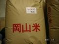 2019年産無農薬有機栽培きぬむすめ 玄米30kg紙袋入り