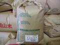 2019年産無農薬有機栽培きぬむすめ 玄米5kgを精米して