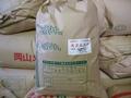 2019年産無農薬有機栽培きぬむすめ 玄米10kgを精米して