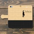 うさリーマン iPhone手帳型ケース 木目風