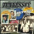 TENNESSEE ROCKABILLY 1955(CD)