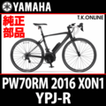 YAMAHA YPJ-R 2016 PW70RM X0N1 スイツチアセンブリ