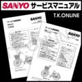 三洋 サービスマニュアル CY-SN263D, CY-SN243D