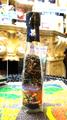 リラックスハーブティー瓶 (くまさんのハーブティー)