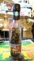 リフレッシュハーブティー瓶 (くまさんのハーブティー)