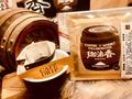 ウイスキーコーヒー コーヒーバッグ(1包入)