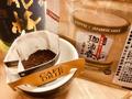 日本酒コーヒー コーヒーバッグ(1包入)