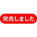 No.8 二つのソナタ 0.p.5(G.B.グラナータ)