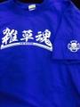 雑草魂 Tシャツ BLUE