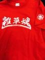 雑草魂 Tシャツ RED