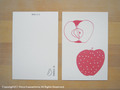 postcard りんご/apple
