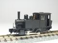 0358 N 雨宮タイプBタンク〔密閉キャブ〕塗装済完成品