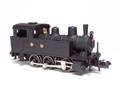 5661 クロスヘッド/ロッドパーツセット(#0621日車Cタンク用)