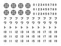 5801 HOn 神岡軌道貨車用インレタA