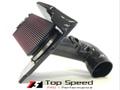 TSP1 CTS-V 602L V8 カーボン インテークキット