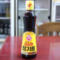 韓国のごま油(320ml)