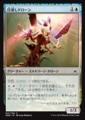 目潰しドローン/Blinding Drone/OGW-041/C/青