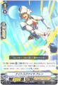 ナイトスクワイヤ アレン(VTD01/008)