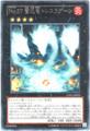 No.57 奮迅竜トレスラグーン (Rare)