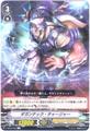 ギガンテック・チャージャー C VBT01/042(ロイヤルパラディン)