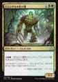 ジャングルの化け蔓//RIX-161/U/混色