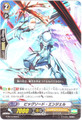 ビッグソード・エンジェル C GBT14/053(ロイヤルパラディン)
