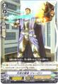 文武の賢者 ジャーロン(VTD01/006)