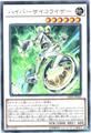 ハイパーサイコライザー (Rare/SAST-JP042)⑦S/地6