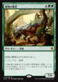 殺戮の暴君/Carnage Tyrant/XLN-179/M/緑