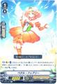 ペタル・フェアリー C VBT01/054(オラクルシンクタンク)