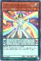 EM五虹の魔術師 (Ultra/CP17-JP005)