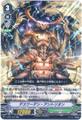 デスワーデン・アントリオン RR VEB01/016(メガコロニー)