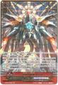 破壊の竜神 ギーゼ/ネオンギーゼ ZR(GBT14/001)