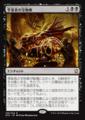享楽者の宝物庫/Hedonist s Trove/DTK-106/R/黒