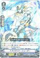 トライデント・シューター R VEB02/029(アクアフォース)