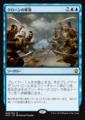 クローンの軍勢/Clone Legion/DTK-048/M/青