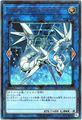 プロキシー・ドラゴン (Ultra)