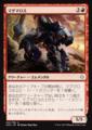 マグマロス/Magmaroth/HOU-102/U/赤