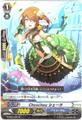 Chouchou シェーラ R(GCB07/031)