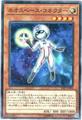 ネオスペース・コネクター (Normal/SAST-JP008)ネオス③光4