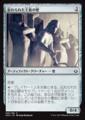 忘れられた王族の壁/Wall of Forgotten Pharaohs/HOU-168/C/無色