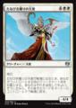たなびき織りの天使/Wispweaver Angel/KLD-035/U/白
