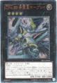 CNo.39 希望皇ホープレイ (Ultimate)⑥X/光4
