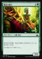 暴走の騎士//RIX-138/C/緑