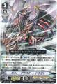 シュヴァルツシルト・ドラゴン RRR VBT04/009(リンクジョーカー)