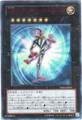 No.7 ラッキー・ストライプ (Ultra)