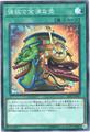 強欲で金満な壺 (Super/SAST-JP067)①通常魔法